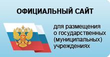 http://bus.gov.ru/pub/